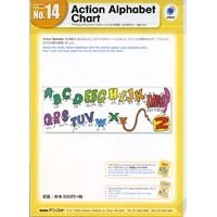 Yellow/No.14 Action Alphabet Chart