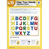 Yellow/No.15 Clap Your Hands(Alphabet C)