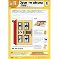 Yellow/No.17 Open the Window (House)