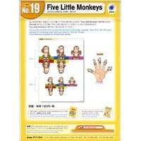 Yellow/No.19 Five Little Monkeys