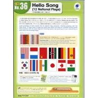 Ready/No.36 Hello Song