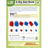 Ready/No.37 A Big Red Book