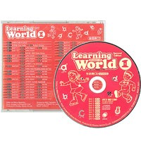Learning World Book 1 (2/E) Student CD