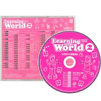 Learning World Book 2 (2/E) Student CD