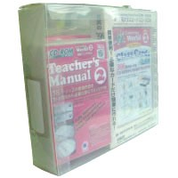 Learning World 2 (2/E) Teacher's Pack