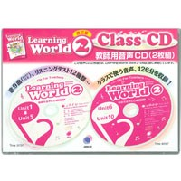 Learning World Book 2 (2/E) Class CDs (2)