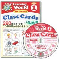 Learning World Book 1 (2/E) Class Cards CD-ROM