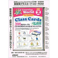 Learning World Book 2 (2/E) Class Cards CD-ROM