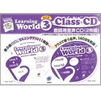 Learning World Book 3 (2/E) Class CDs (2)