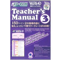 Learning World Book 3 (2/E) Teacher's Manual CD-ROM