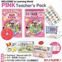 Welcome to Learning World Pink Teacher's Pack