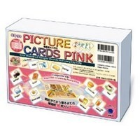 Welcome to Learning World Pink Picture Cards (場面絵&CD付)
