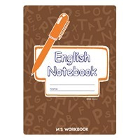 M's English Notebook(罫線4mm・A4縦)