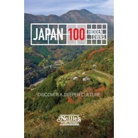 JAPAN - 100 Hidden Towns