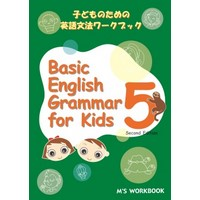 Basic English Grammar for Kids 5 (2/E)