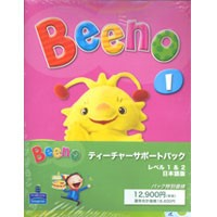 Beeno 1&2 Teacher Support Pack (Japanese)