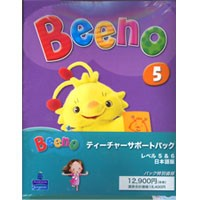 Beeno Levels 5&6 Teacher Support Pack with Japanese Teacher's Guide